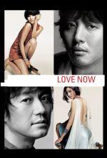 Love Now - 2007