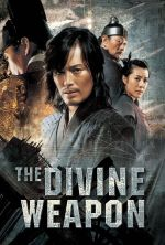 The Divine Weapon - 2008
