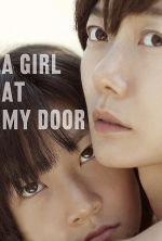 A Girl at My Door - 2014