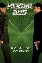 Heroic Duo - 2003