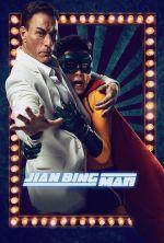 Jian Bing Man - 2015