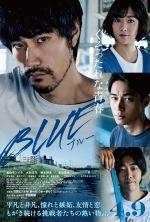 Blue - 2021