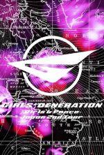 Girls' Generation -Girls & Peace- Japan 2nd Tour - 2013