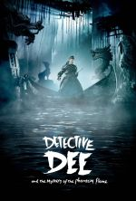 Detective Dee and the Mystery of the Phantom Flame - 2010