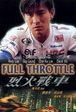 Full Throttle - 1995