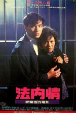 The Truth - 1988