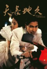 A Moment of Romance - 1990