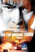 On the Wrong Track - 1983