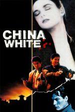 China White - 1989