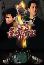 Casino Raiders - 1989