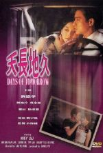 Days of Tomorrow - 1993
