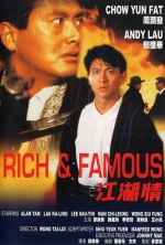 Rich and Famous - 1987