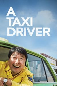 A Taxi Driver film poster