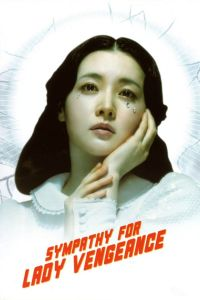 Sympathy for Lady Vengeance film poster