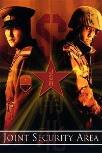 Joint Security Area film poster