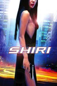 Shiri film poster