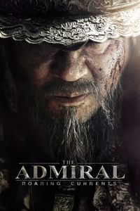 The Admiral: Roaring Currents film poster