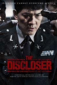 The Discloser film poster