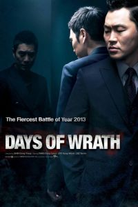 Days of Wrath film poster