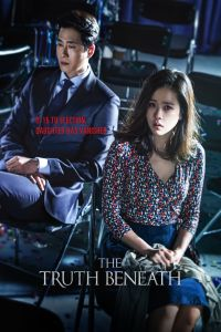 The Truth Beneath film poster