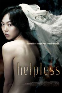 Helpless film poster