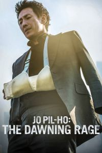 Jo Pil-ho: The Dawning Rage film poster