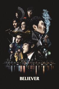 Believer film poster