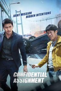 Confidential Assignment film poster