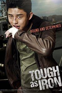 Tough as Iron film poster
