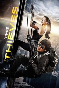 The Thieves film poster