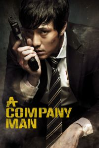 A Company Man film poster