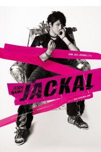 Code Name: Jackal film poster
