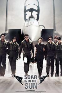 R2B: Return to Base film poster