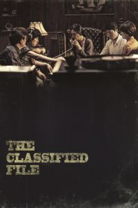 The Classified File film poster
