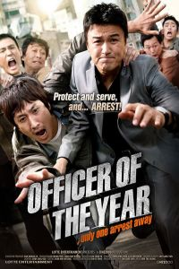 Officer of the Year film poster