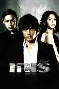 Iris: The Movie film poster