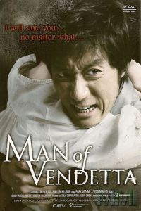Man of Vendetta film poster