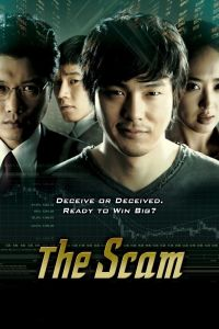 The Scam film poster