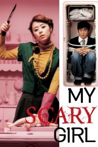 My Scary Girl film poster
