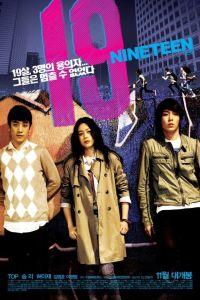 19-Nineteen film poster