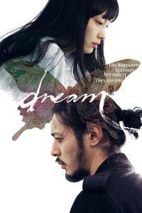 Dream film poster