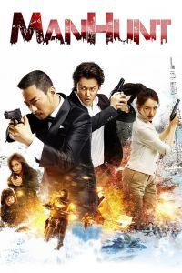 Manhunt film poster