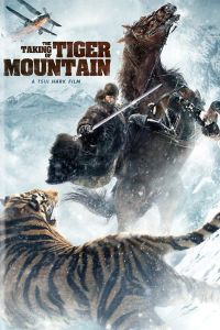 The Taking of Tiger Mountain film poster