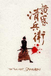 The Twilight Samurai film poster