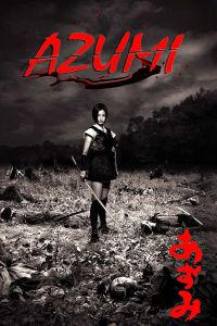 Azumi film poster
