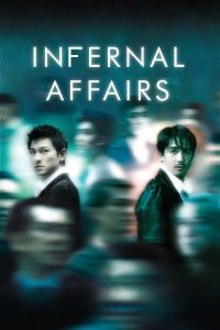 Infernal Affairs film poster
