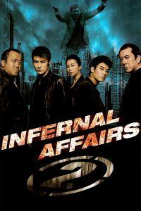 Infernal Affairs II film poster