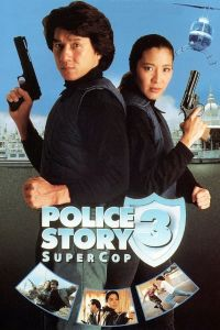 Police Story 3: Super Cop film poster