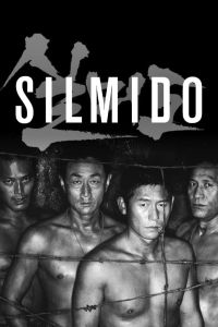 Silmido film poster