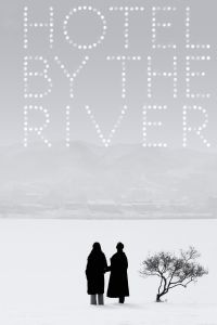 Hotel by the River film poster